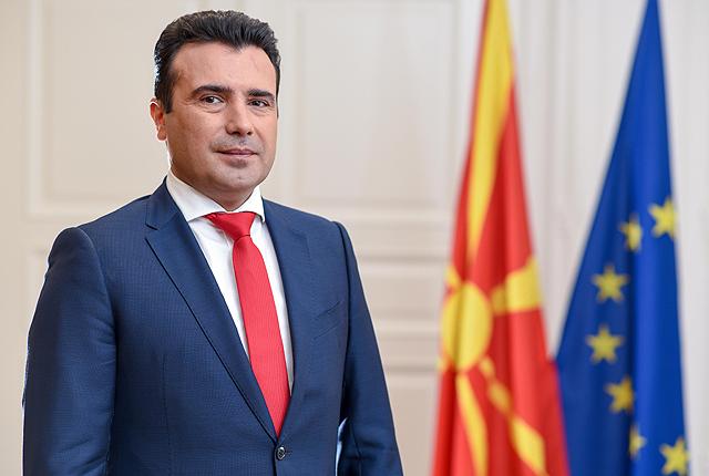 Zoran_Zaev_PVRM