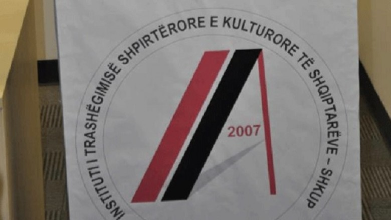 itksh-sot-promovohet-literatur-euml-shkencore-e-p-euml-rkthyer-n-euml-gjuh-euml-n-shqipe_hd-780x439