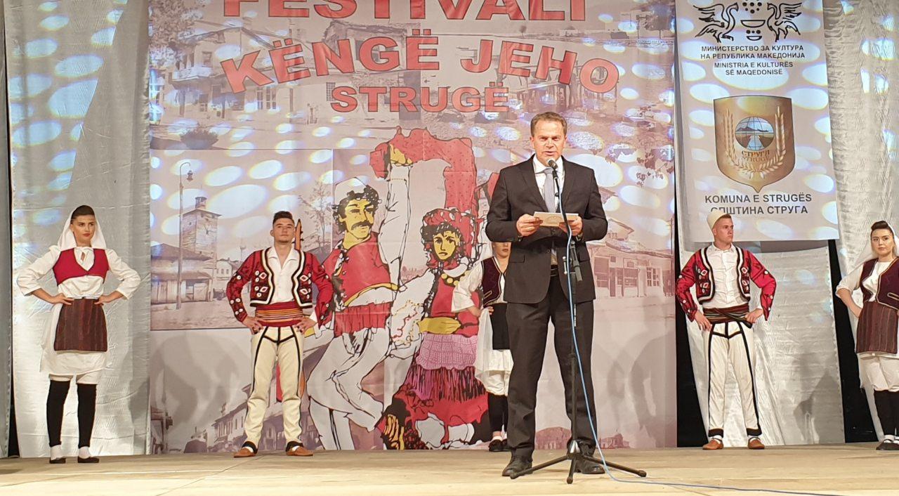 Balkanski festival na pesni i igri-Struga-6