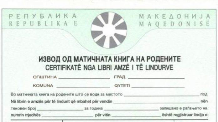 certifikata-696x391