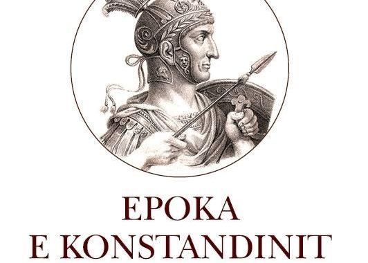 u1_GjonKeka-epokakonstandinit