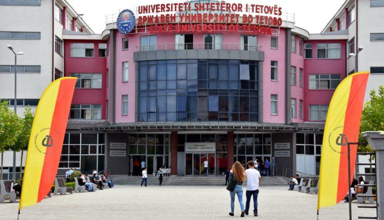 Universiteti-i-Tetovës-750x430
